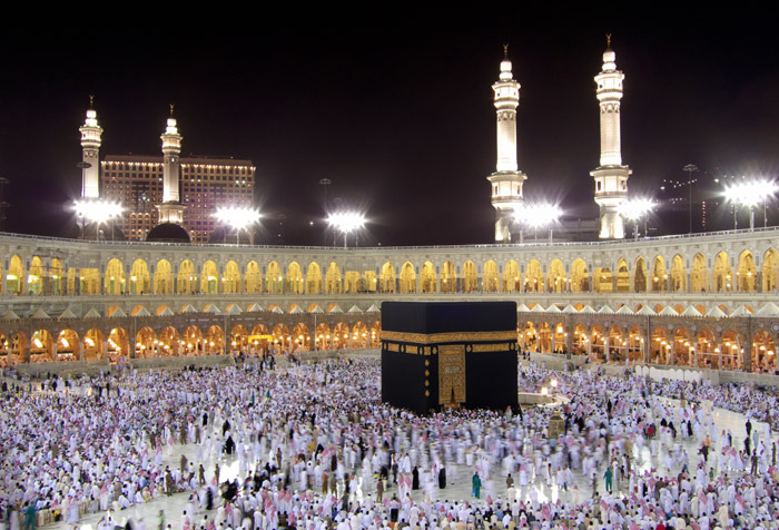 Shop Kaaba in mecca at night Wallpaper in Religious Theme